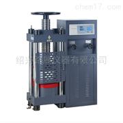 浙江YES-2000数显压力试验机厂家价格