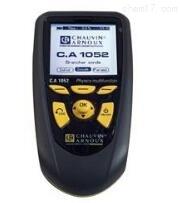 法国CA1052 多功能测量仪价格