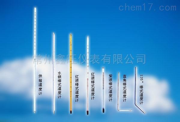 竹節玻璃水銀溫度計