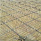 商丘墙体复合岩棉板价格 憎水岩棉复合板