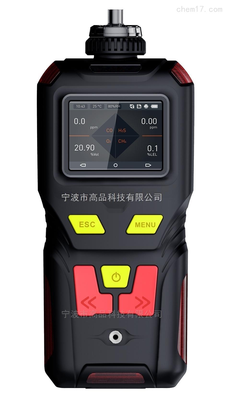 磷化氫檢測儀