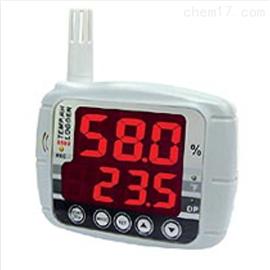 中國臺灣衡欣AZ8809記憶式大屏幕溫濕度計