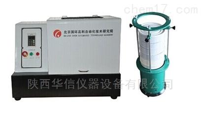 GQM行星式球磨机(土壤研磨器与筛分器)