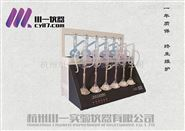 全自动一体化蒸馏仪CYZL-6,万用称重浓缩