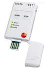 testo 184T2-USB型温度记录仪