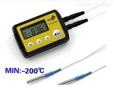 WS-T21SLPROPRO系列兩路超低溫溫度記錄儀