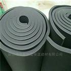 2公分橡塑板生产厂家