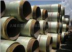 4寸钢套钢型预制保温管