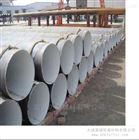 苏州耐磨损环氧陶瓷生产厂家品质保证价格低
