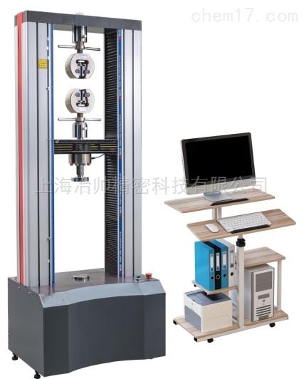 管材环刚度试验机