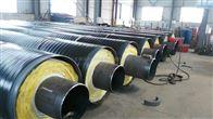 齐全辽阳钢套钢高温蒸汽保温管施工方案