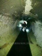 连云港市污水管道清淤排污管道冲洗CCTV检测