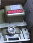 直销日本塔克TACO模具用电磁阀