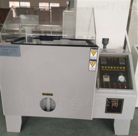 YWX-HZ60油墨耐酸耐碱测试仪