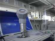 VB-Z310/310A-數顯位移/差脹信號變送器