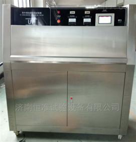 ZWX-HZ标准紫外老化箱