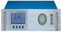 FZ-EN-308红外双组分气体分析仪