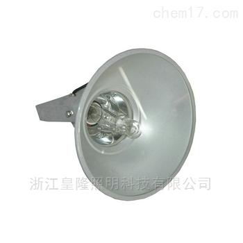 海洋王照明灯具NTC9210防震投光灯