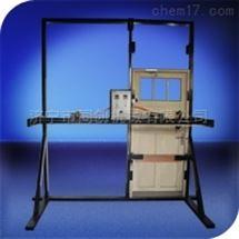 FZ-F901防火门可靠性试验装置