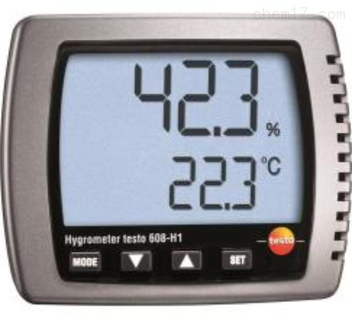 德國德圖testo 608-H1溫濕度表