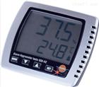 德国德图testo 608-H2温湿度表
