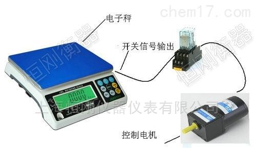 开关量控制桌秤 自动控制称重电子称6KG