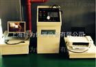 JW-ZD-500浙江省JW-ZD-500电子振动试验台