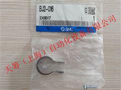 日本SMC原装正品开关安装码BJ2-016