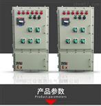 水泵防爆远程控制箱防爆操作柱远程