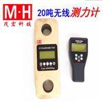 广东10T标准测力仪