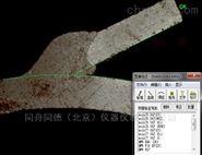 汽车焊缝专用显微镜测量系统