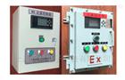 防爆化工液体定量加料控制器