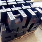 锁形砝码|铸铁100kg砝码
