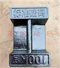 100公斤锁形砝码价格实惠带证书