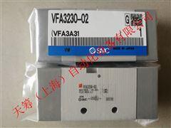 日本SMC正品原装气控阀VFA3230-02