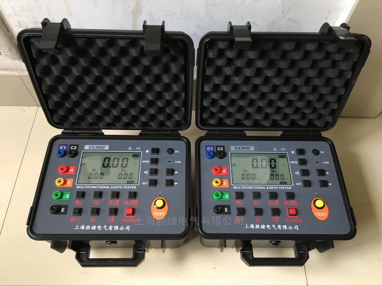 防雷接地电阻测试仪,防雷检测仪器设备