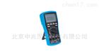 美翠MD9050真有效值重载工业级数字万用表