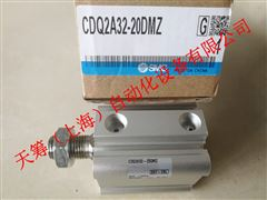 SMC日本进口薄型气缸CDQ2A32-20DMZ
