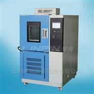 高低温交变实验箱厂家 交变机规格