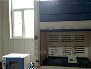 PE-X交联度测试系统