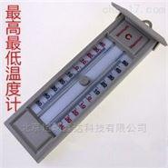 北京玻璃温度计