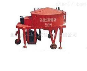 NJB-30,50混凝土強制式攪拌機