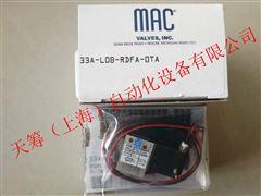 美国MAC电磁阀33A-LOB-RDFA-OTA