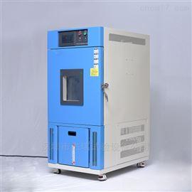 电子产品高低温循环试验机