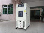 珠海高低温交变试验箱