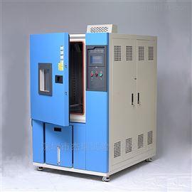 高精度高低温循环试验机