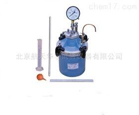 HC-7L砼拌合物含氣量測定儀