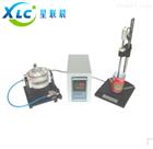 星联晨涂膜完整性检测仪XC-TMY-1生产厂家
