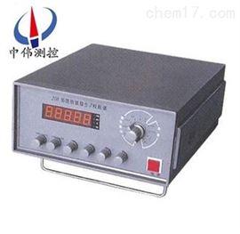 ZW-200B台式多路信号发生器