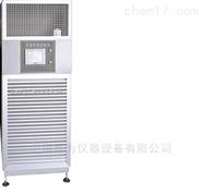 标准试验室温湿度控制主机JW-TH-66